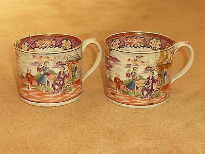 2 x VERY RARE ANTIQUE 18th C QIANLONG CHINESE FAMILLE ROSE LARGE CUP MUG VASE