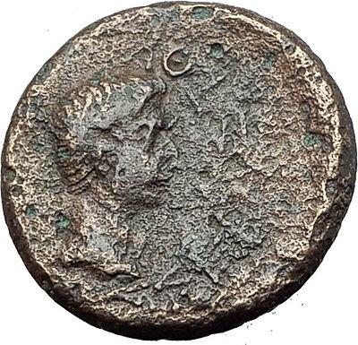 Greek King RHOEMETALKES of THRACE & AUGUSTUS Authentic Ancient Roman Coin i60829
