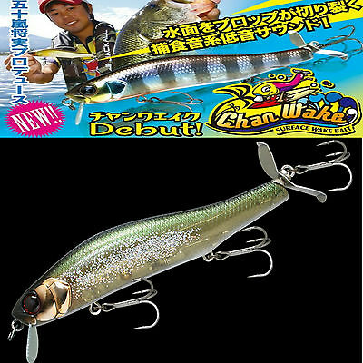 Jackall Chan Wake Surface Wake Bait 130mm Floating Lure:Green Pumpkin
