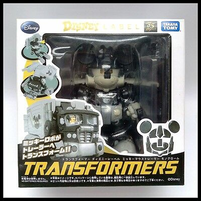 TOMICA TOMY TAKARA DISNEY LABEL TRANSFORMERS MICKEY MOUSE gray ( USED )