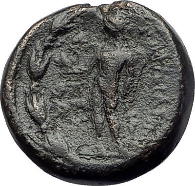 SARDES in LYDIA 133BC Hercules Apollo Raven Authentic Ancient Greek Coin i61118