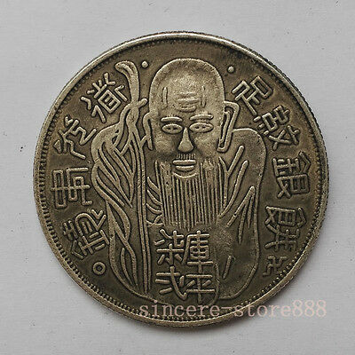 Feng Shui Chinese Brass Lucky Coins Carven Old Man for Health Protection Mascot