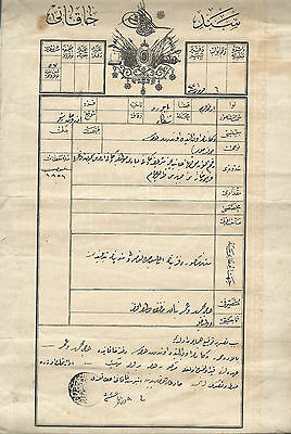 Document Ottoman, vers 1900
