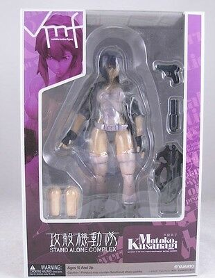 Yamato VMF Ghost in the shell Stand Alone Complex Kusanagi Motoko Action Figure