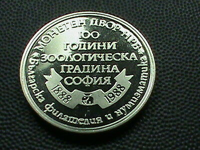 BULGARIA    1888 - 1988  SILVER  ,  PROOF  ,  100  years  of  SOFIA  ZOO , TIGER