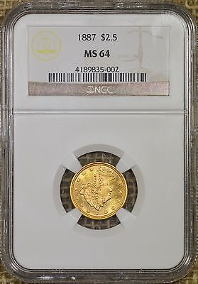 1887 $2.50 NGC MS64 Liberty Head Quarter Eagle Gold - Mintage Only 6,160