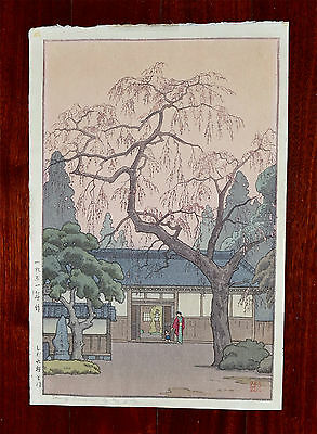 "Japanese Woodblock Print Yoshida ""Cherry Blossoms By The Gate"" C1951"
