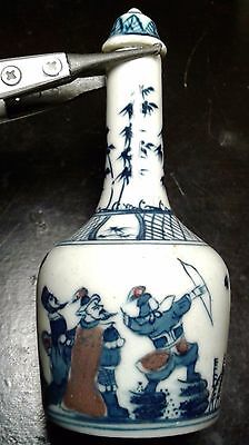 18-19th Century Chinese Porcelain Snuff Bottle
