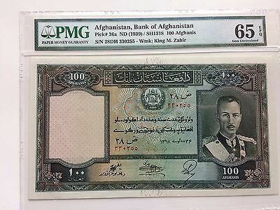 AFGHANISTAN P26a 100 AFGHANI BANKNOTE - PMG UNC