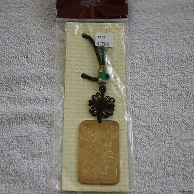 Feng Shui Chinese Horoscope ALLY AMULET for Sheep, Rabbit and Pig