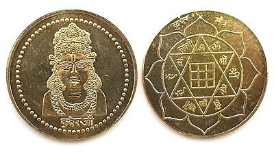 Coin Lord Kuber Puja Yantra Good Luck on Reverse Gold Plated Hindu Temple