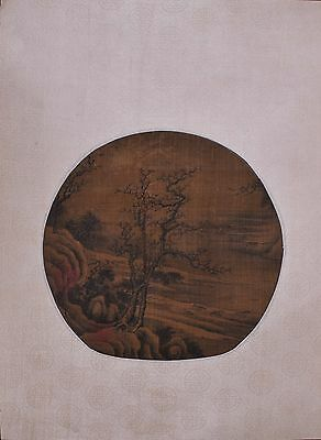 SONG DYNASTY VINTAGE CHINESE SILK PAINTING ( Landscape ) Anonymous