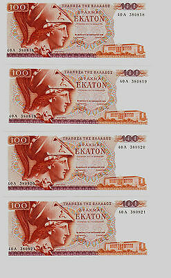 4x100 Draxmas banknote Greece 1978 consecutive numbers and mint condition UNC