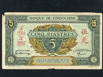 French Indo-China:P-61,5 Piastres,1942-5 * RARE * WWII *