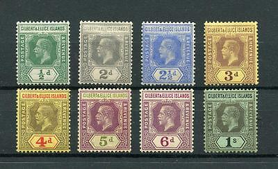 Gilbert & Ellice Islands 1912-24 short set to 1s SG12/20 (exc 1d) MM - see desc