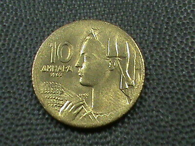 YUGOSLAVIA  10 Dinara  1963  UNCIRCULATED , $ 2.99 maximum shipping in USA