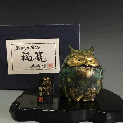 Rare Antique Japanese Takaoka city Incense burner copper Owl 4.7inch with stand