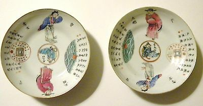 A pair Chinese antique porcelain plate