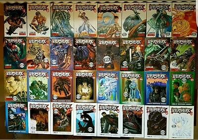 Berserk Manga Mega Rare Dark Horse 1st Prints 1-31 and 33