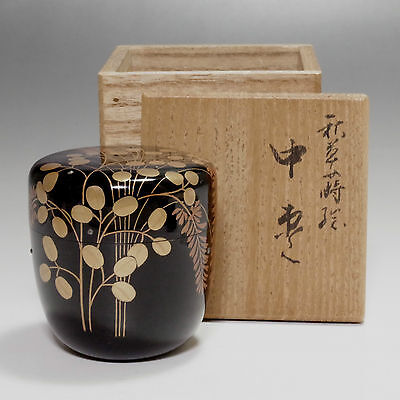 Natsume Japanese Tea Ceremony Gold Lacquered Wooden Tea Caddy w/Box #1077