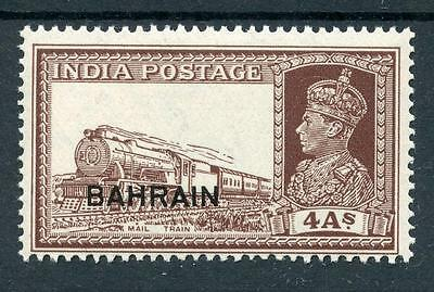 Bahrain 1938-41 4a brown SG28 MVLH