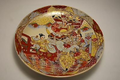 Antique Japanese /chinese Porcelain Satsuma Plate  Ming Period Mark 10''