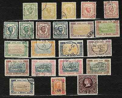 Montenegro Principality of Compilation from Mi.Nr. 2 Old signatures Friedemann