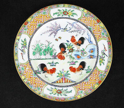 """Chinese Porcelain Famille Rose Rooster Plate 8"""" Signed Backstamp Hand Painted"""