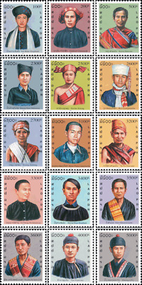 National costumes of the tribes (III) (MNH)