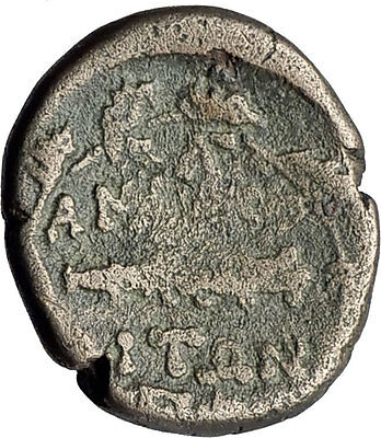 AMPHIPOLIS in MACEDONIA 148BC Rare R2 Ancient Greek Coin POSEIDON CLUB i61336
