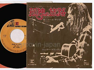 "NEIL YOUNG Heart Of Gold b/w Sugar Mountain JAPAN 7"" w/PS P-1091R Free S&H/P&P"