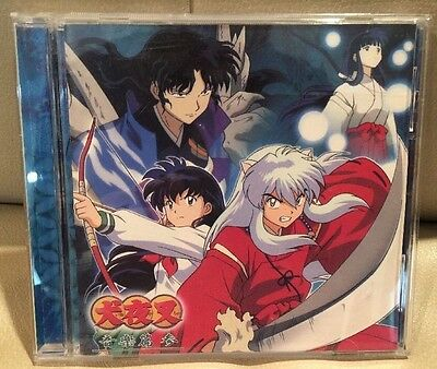 Inuyasha Original Soundtrack CD Vol.3 Japanese Import Anime
