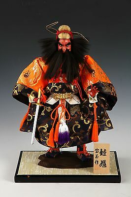 Kyugetsu Product!  Buddhism Talisman Figure -Shoki- Nice Condition HTF!