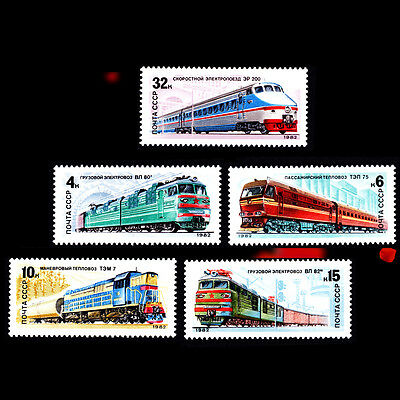 JC004Y Soviet stamps, 1982 locomotives, foreign stamps, new