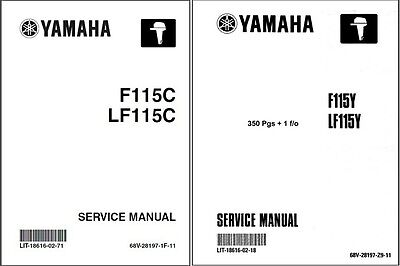 Yamaha 115 HP ( F115 - LF115 ) 4-Stroke Outboard Motor Service Manual CD