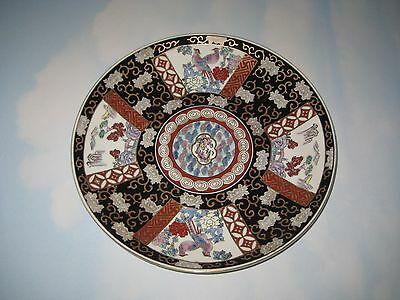"Vintage Signed GOLD IMARI Japanese Hand Painted Birds Dragon Tray Plate 12"" Wide"