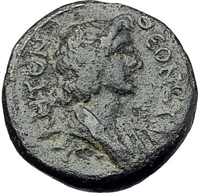 PERGAMON in Mysia 40AD Authentic Ancient Greek Coin ROMAN SENATE & ROMA i61347