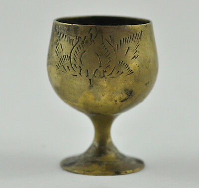 Vintage Brass Ritual Small Cup Relic Unique Collectible Souvenir