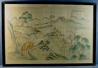 Vintage Chinese Color & Ink On Silk 'Horses In A Landscape' Painting #2
