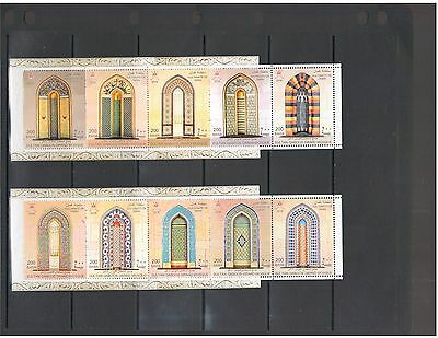 OMAN:# 03-- 2016 N I  /**SULTAN QABOOS MOSQUE**/  2 Booklets of 5 each /  MNH.