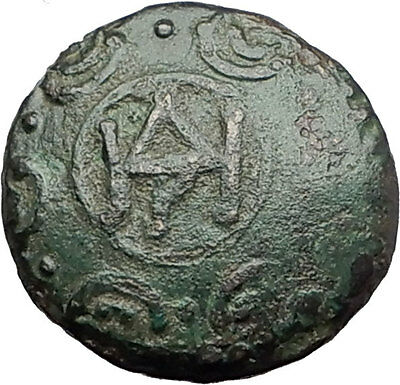DEMETRIOS I Poliorketes MACEDONIA King Shield Helmet Ancient Greek Coin i61621
