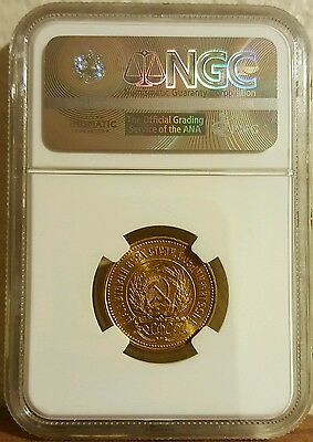 Russia Russian Gold 1923 Chervonetz Ngc Ms64 Rare! Bright Luster