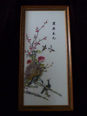 """Vintage Large Oriental Chinese Silk Framed Picture - Peacock & Birds 15 x 31.5"""""""