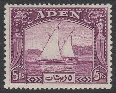 ADEN KGVI 1937 Issue 5 Rupees Scott 11  SG11  Lightly Hinged cv £275