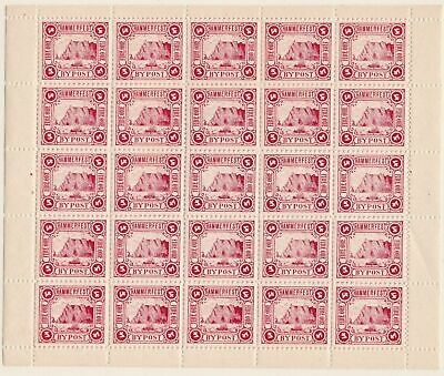 1888 NORGE/NORWAY, HAMMERFEST BYPOST 4 ore rosa sheet of 25 MNH/** PERFECT