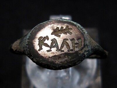 Extremely Rare Roman Girl Bronze Ring , Silver Inlay, Greek Inscription+++