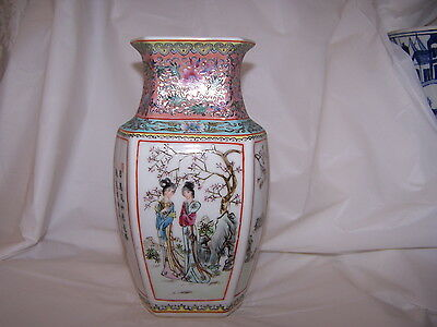 Fine FAMILLE ROSE & POEMS Chinese Republic Porcelain Vase Jingdezhen   China