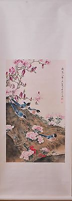 A Chinese Scroll Painting (Attributed to Tian Shiguang) 田世光