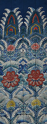 Antique Chinese Embroidery Silk Panel Peking Knot Satin Stitch Flowers Waves
