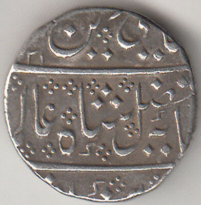 French India Madras Presidency Alamgirii Mint{Arkot}1221 Ry.43 Rupee Silver Coin